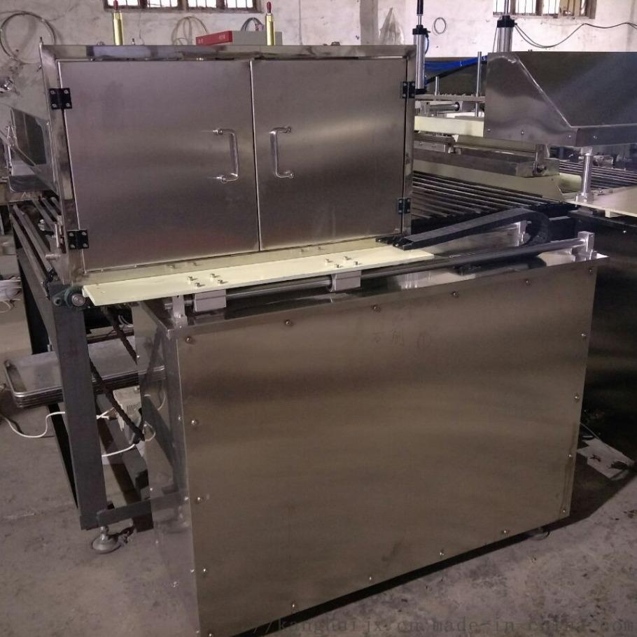 全自动隧道炉刷蛋液机月饼刷油机酥饼刷蛋液机77252665