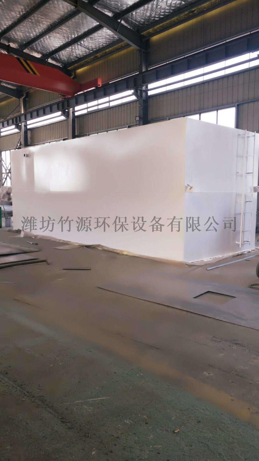 广州养殖屠宰场污水处理设备790643972