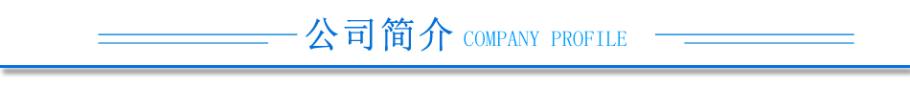 企業文化_05.jpg