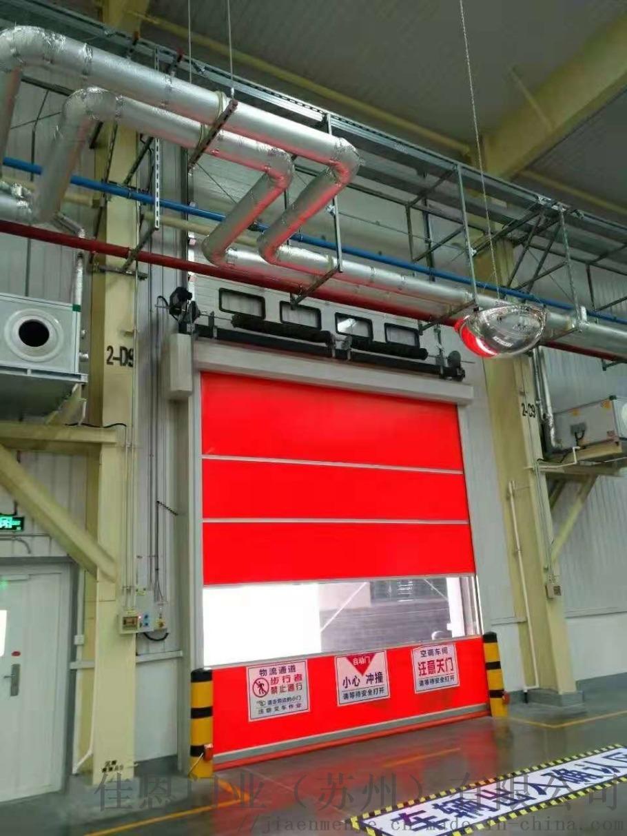 【快速堆積門】優質堆積門 廠家供應 防盜 快速門65915042