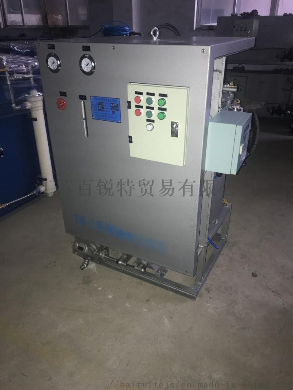 YSF-Q-0.5油水分离器.jpg
