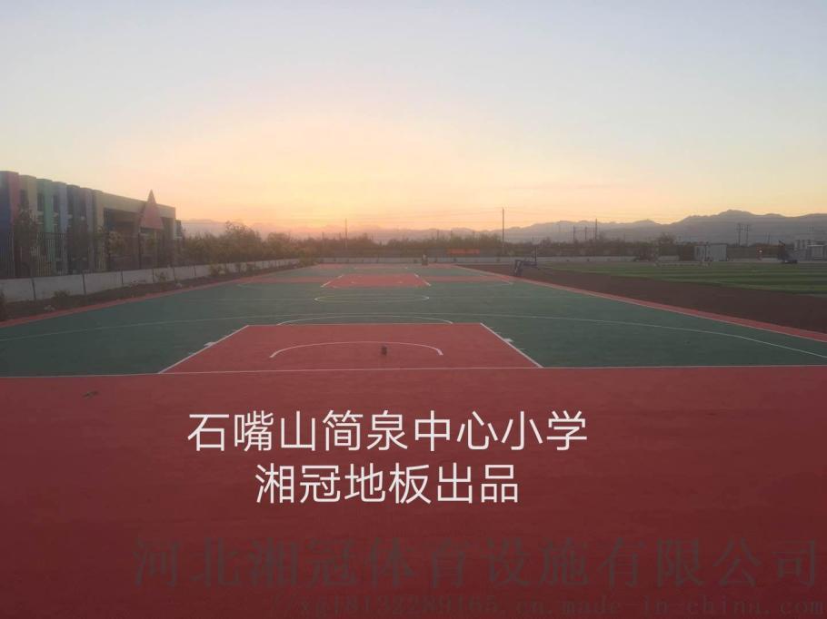 雲南拼裝地板雲南懸浮地板河北湘冠拼裝地板廠家81005965