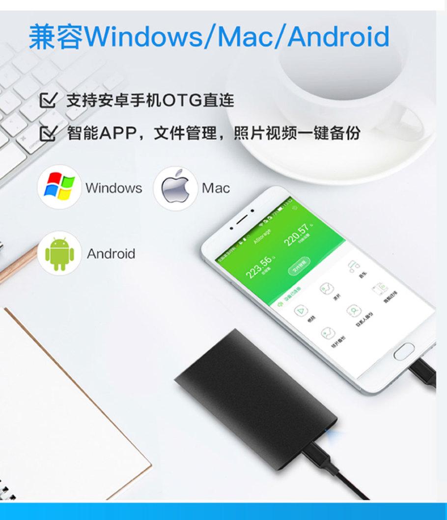 s1-msata-详情零售平台用_05.jpg