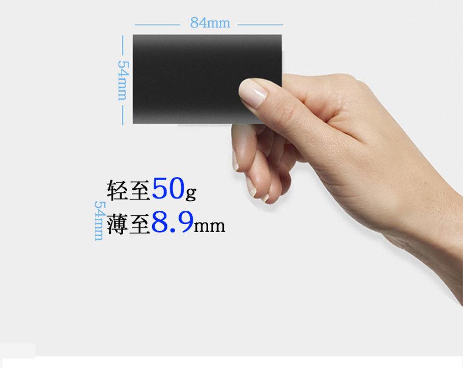 s1-msata-详情零售平台用_10.jpg