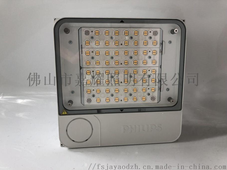 飛利浦吸頂式LED油站燈1.jpg