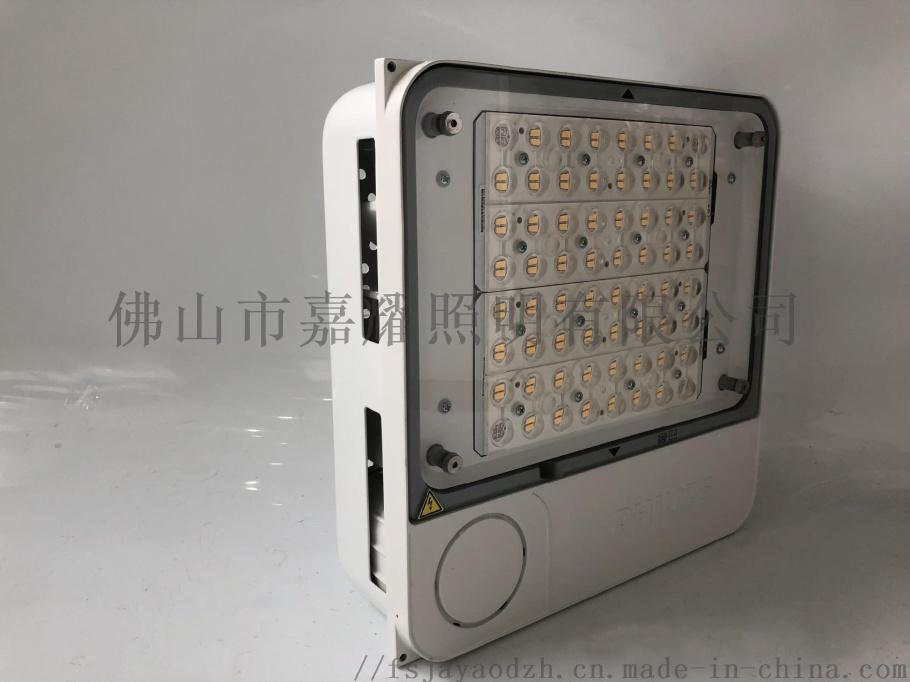 飛利浦吸頂式LED油站燈2.jpg