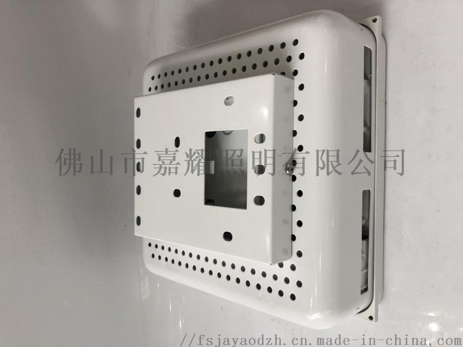 飛利浦吸頂式LED油站燈4.jpg