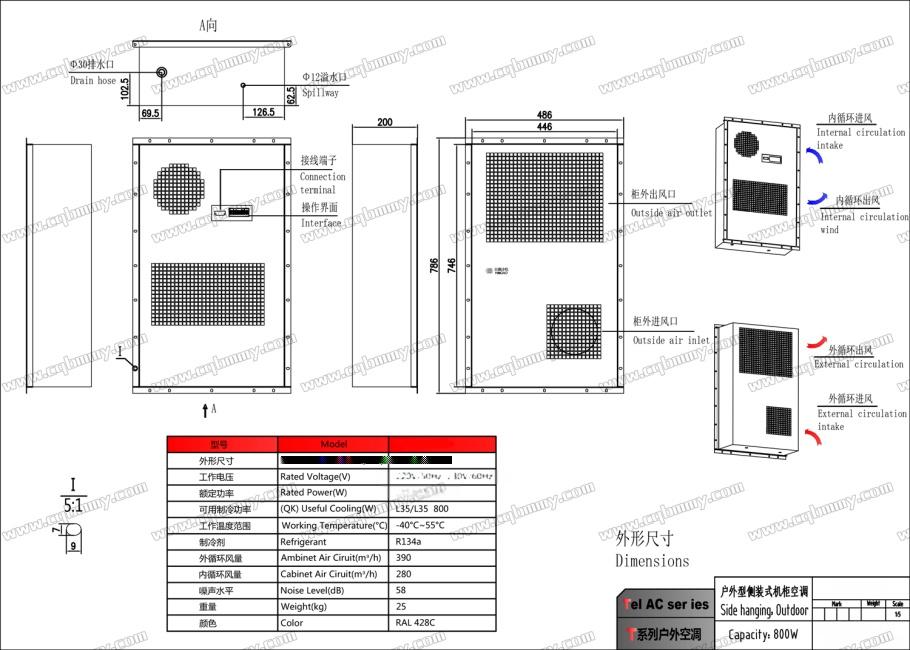 重庆机柜空调DKC08W侧挂 (1).jpg