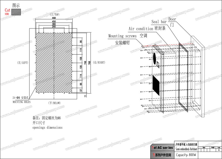 重庆电气柜空调DKC08W嵌入 (2).jpg