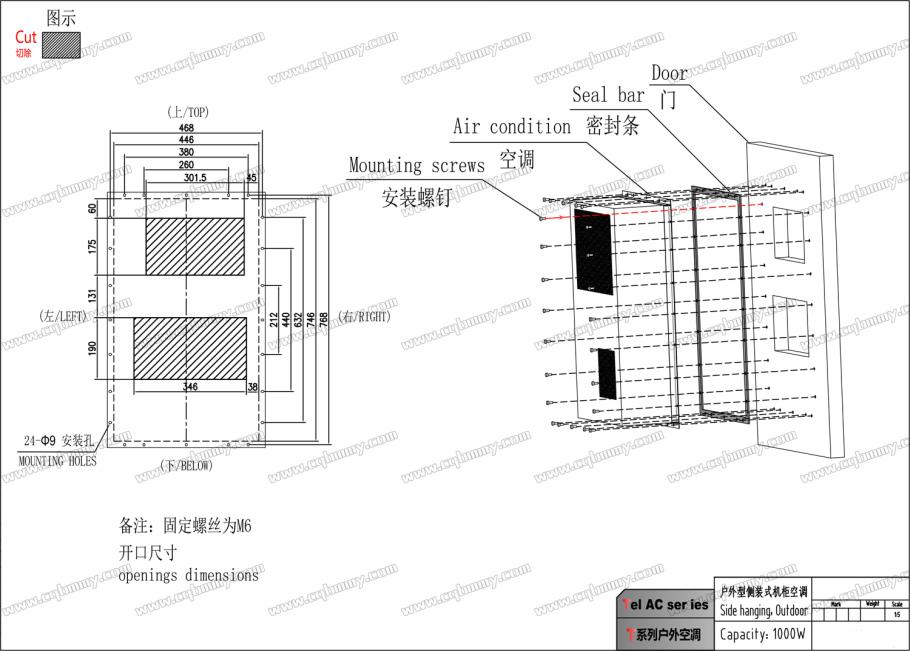 武汉机柜空调DKC10WA(746)侧挂(1000W)-2.jpg