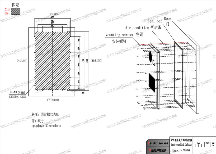 武汉机柜空调DKC10WA(746)嵌入(1000W)-2.jpg