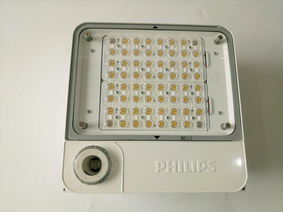 飞利浦LED油站灯带应急3.jpg