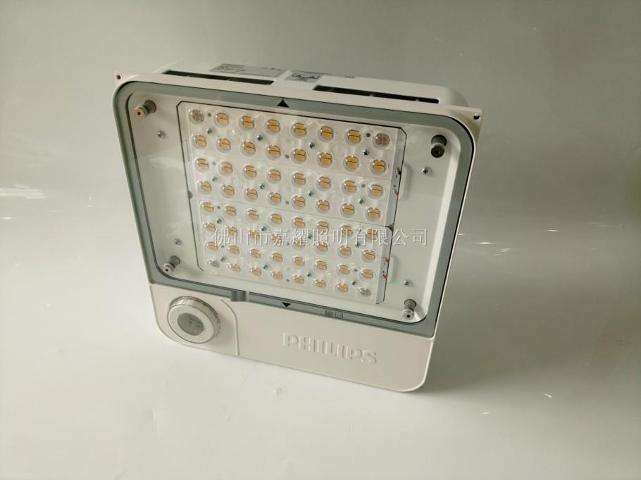 飞利浦LED油站灯带应急5.jpg