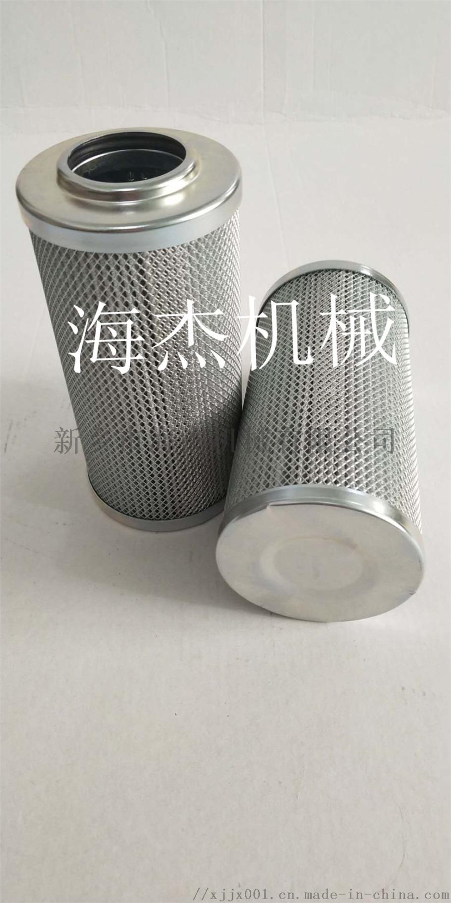 電廠濾芯  油泵出口濾芯DP602EA03V/-W62713782