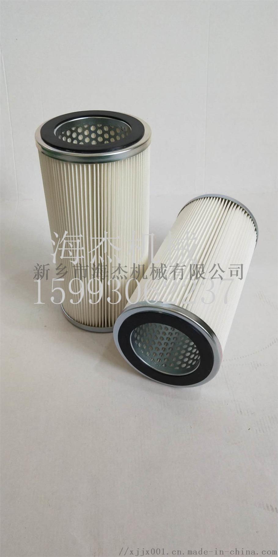 電廠濾芯  油泵出口濾芯DP602EA03V/-W62713762