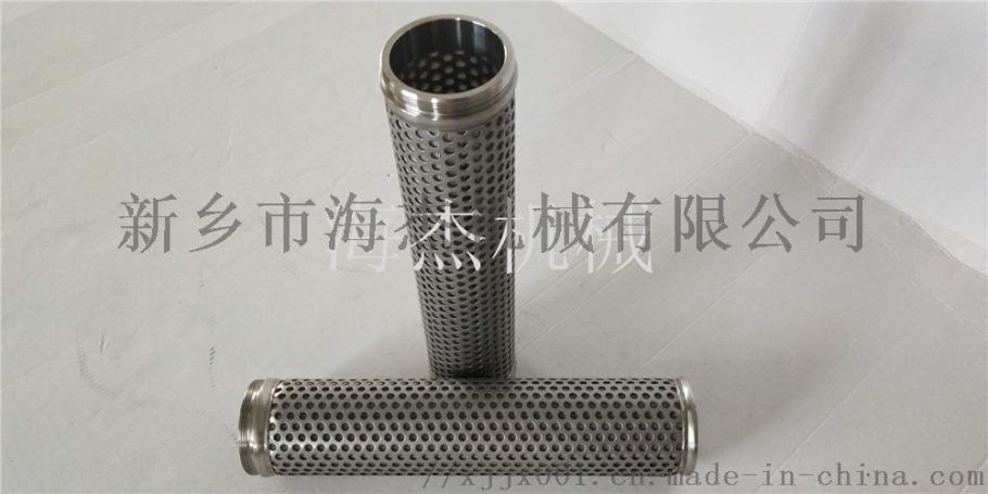 電廠濾芯  油泵出口濾芯DP602EA03V/-W62713742