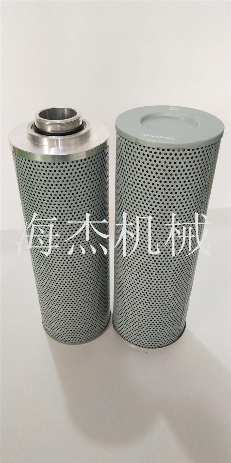 PLF-H110×10P壓力管路過濾器  黎明761665452