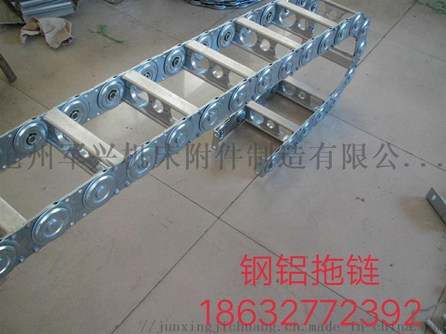 加密加强承重 10cm长踩踏不变形 不下塌钢铝拖链794970552