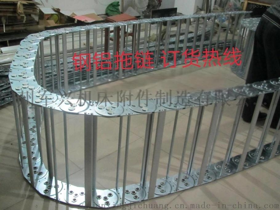 分割式钢制拖链 合理空间布局钢铝拖链 线缆保护拖链795297772