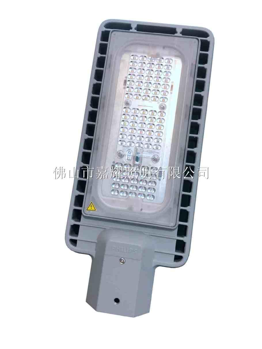 PH LED路灯 (10).JPG