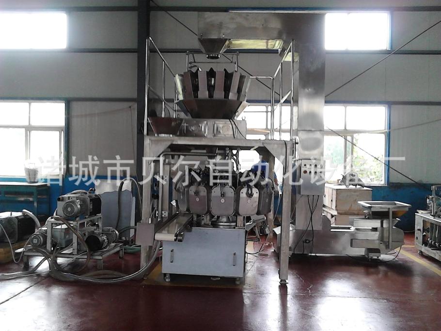 (厂家直销)200g乌江榨菜给袋式包装机,贝尔GDS-600型预制袋包装机,定量給袋包装机--自动提升,自动称重,自动真空打码707707512