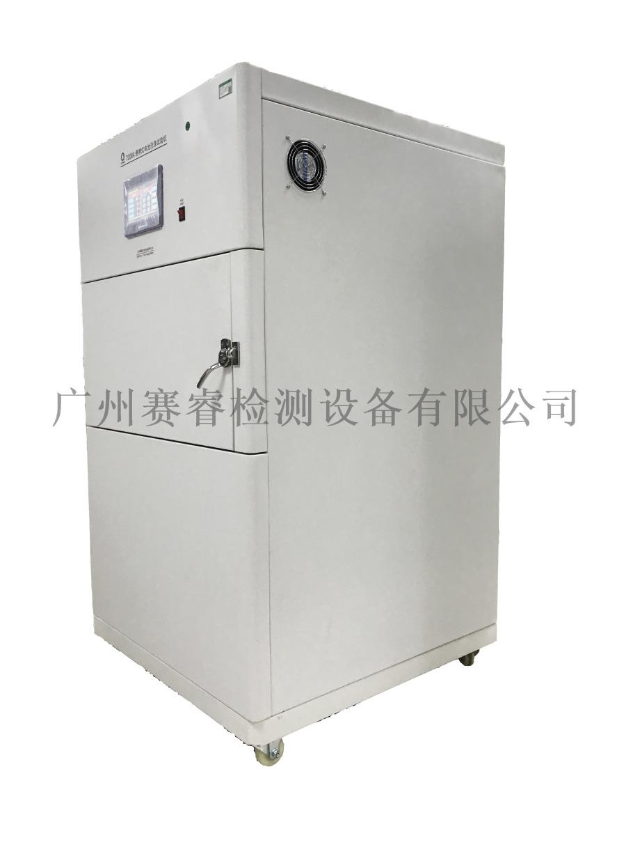 赛宝仪器 锂电池试验设备 便携式电池洗涤试验机86550985