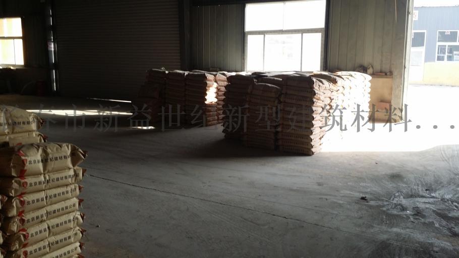 滄州新益建材廠混凝土問題診治專家845291055