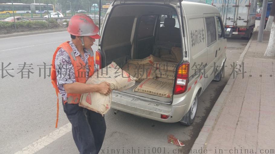 北京昌平外牆保溫板粘接砂漿廠家797497162