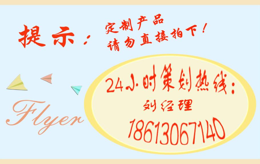 新型糖果主题淘气堡室内儿童乐园广州飞翔家厂家直销86375325