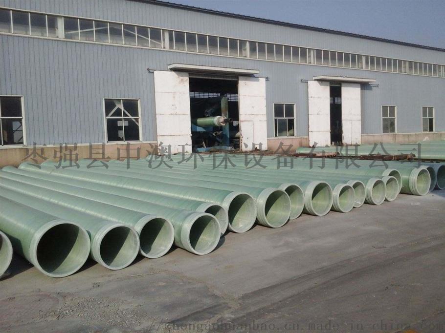 玻璃钢管道,玻璃钢夹砂管道84494882