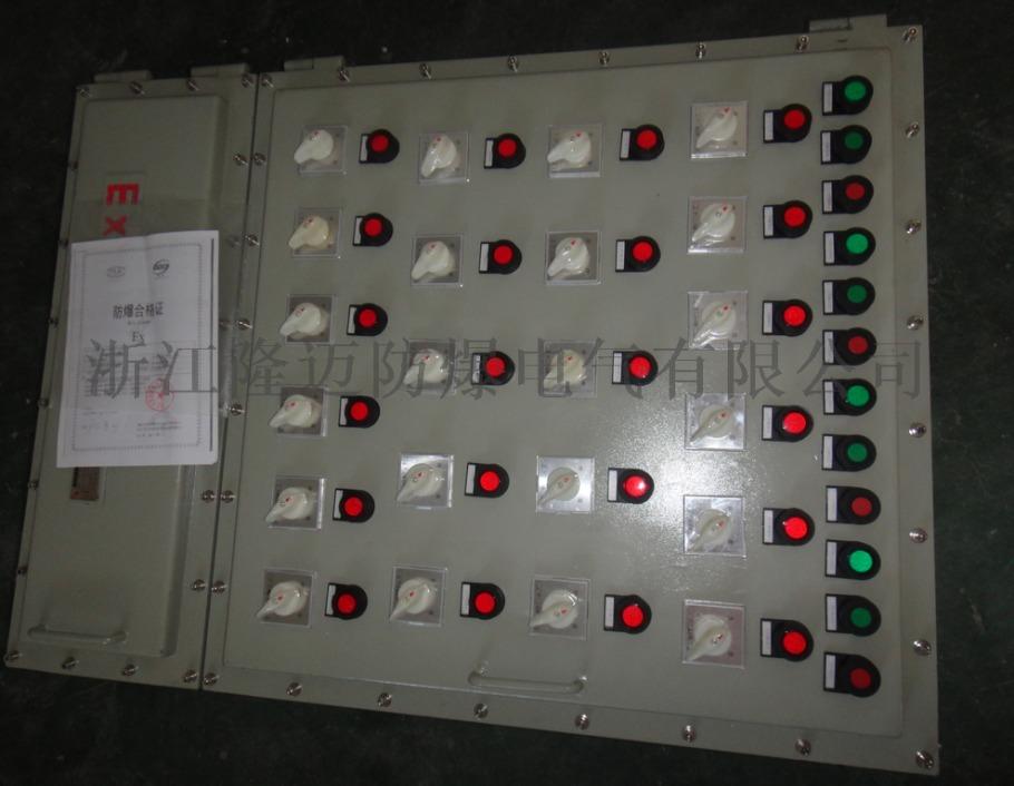 BXM51-12/25K100防爆配电箱87859772