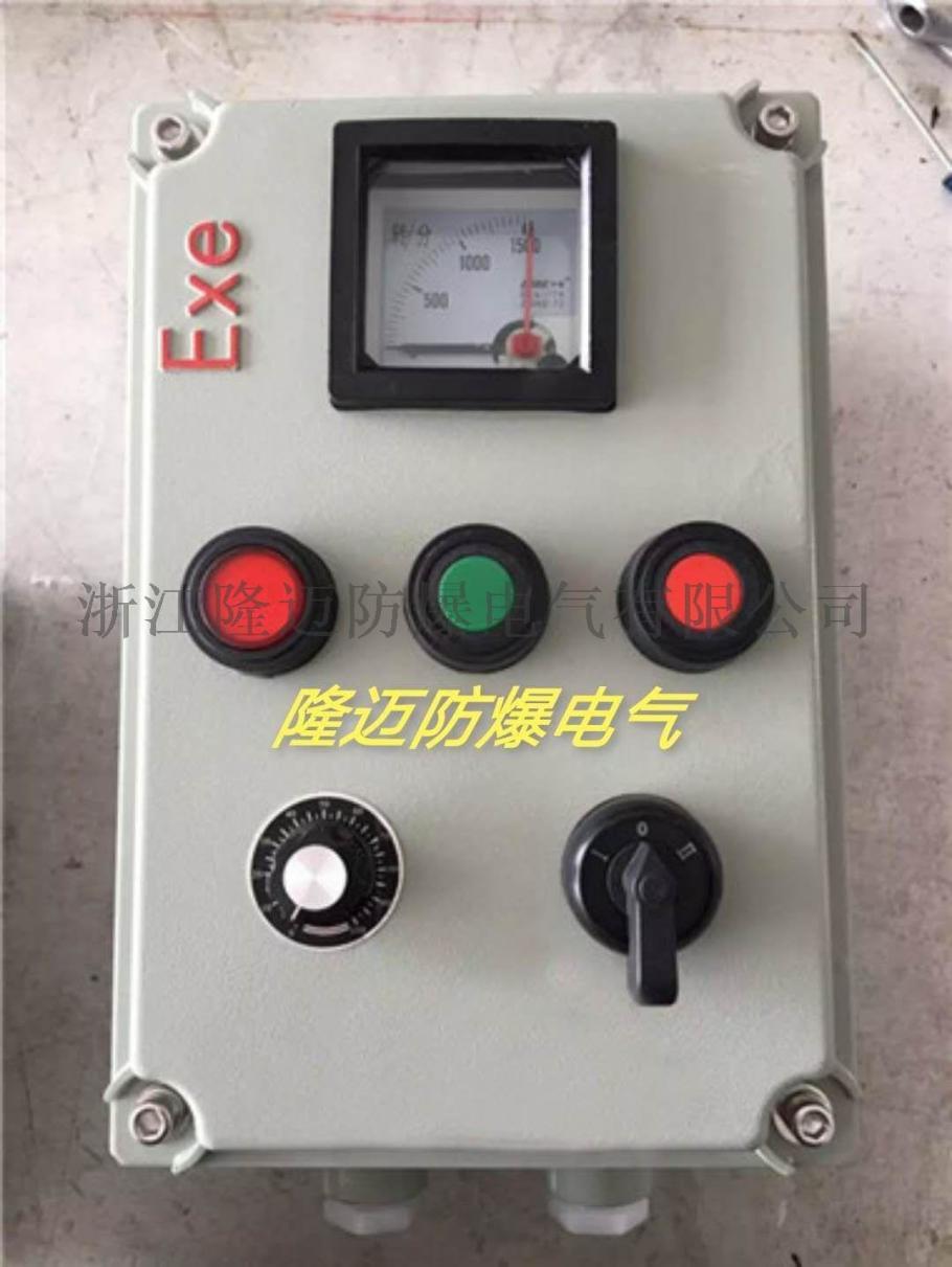 LCZ-A2D2KI防爆操作柱799340522