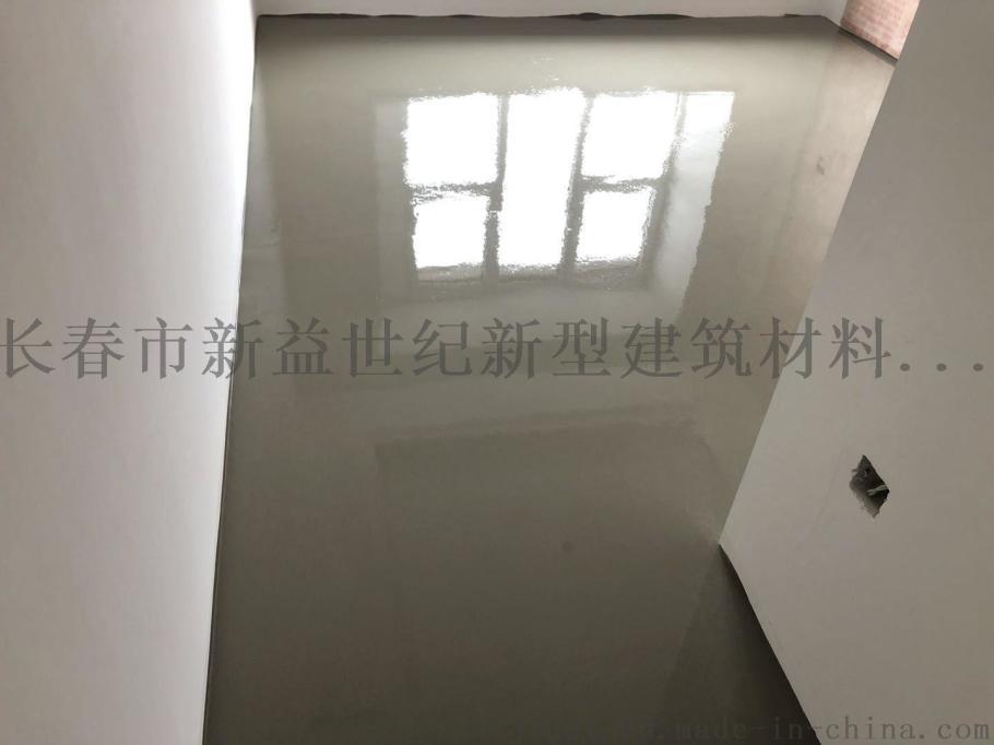 北京面层自流平多钱一平110742735