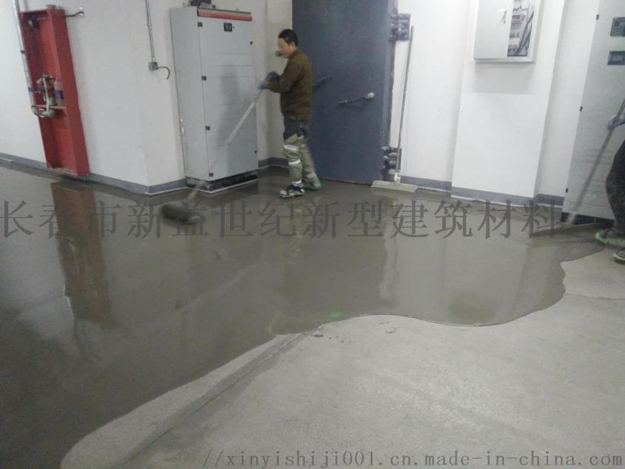 北京自流平砂浆生产厂家848142935