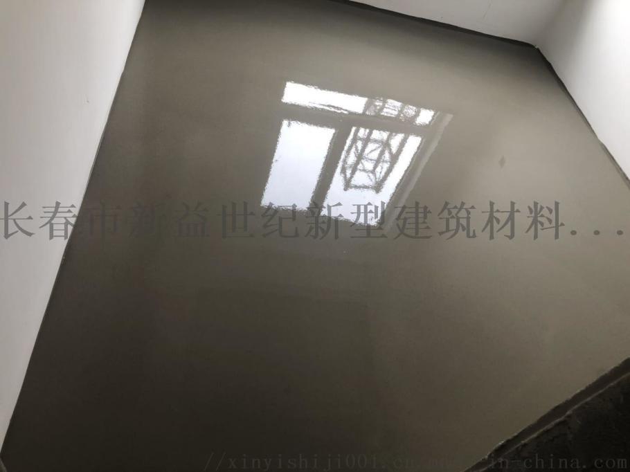 北京面层自流平多钱一平110742755