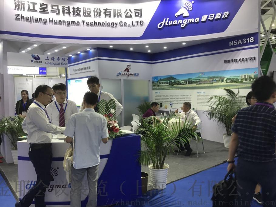 2019中国(西部)国际换热器、传感技术应用展览会802651762