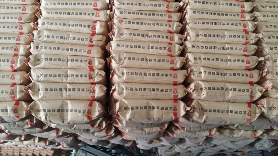 植筋乾粉   乾粉錨固劑91624912