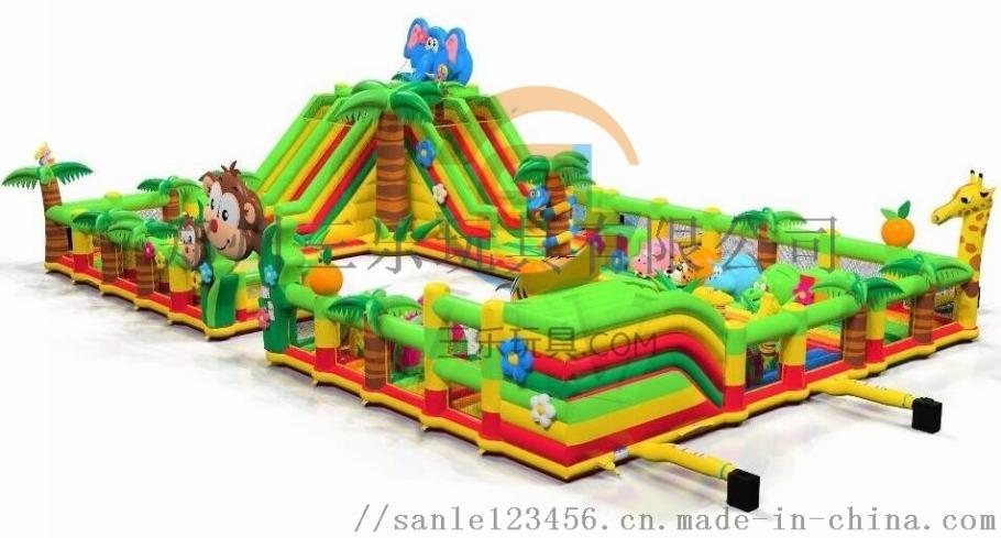 新款城堡樂園.jpg