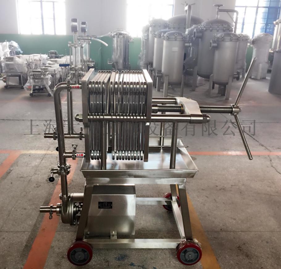 供應大張不鏽鋼多層板框壓濾機  廠家直銷 品質保證78986205