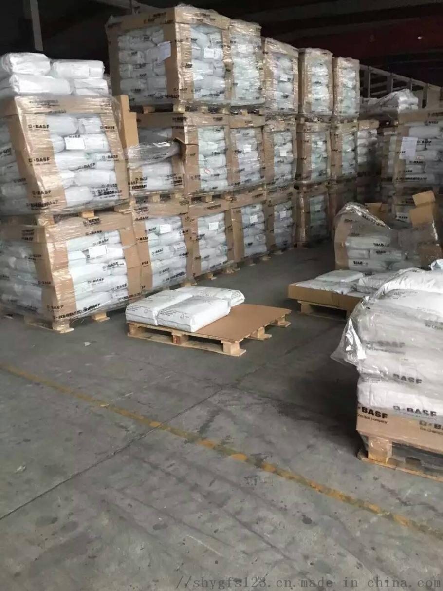 耐油性PA6 德国巴斯夫 B3GM35 玻纤增强 矿物增强93050645