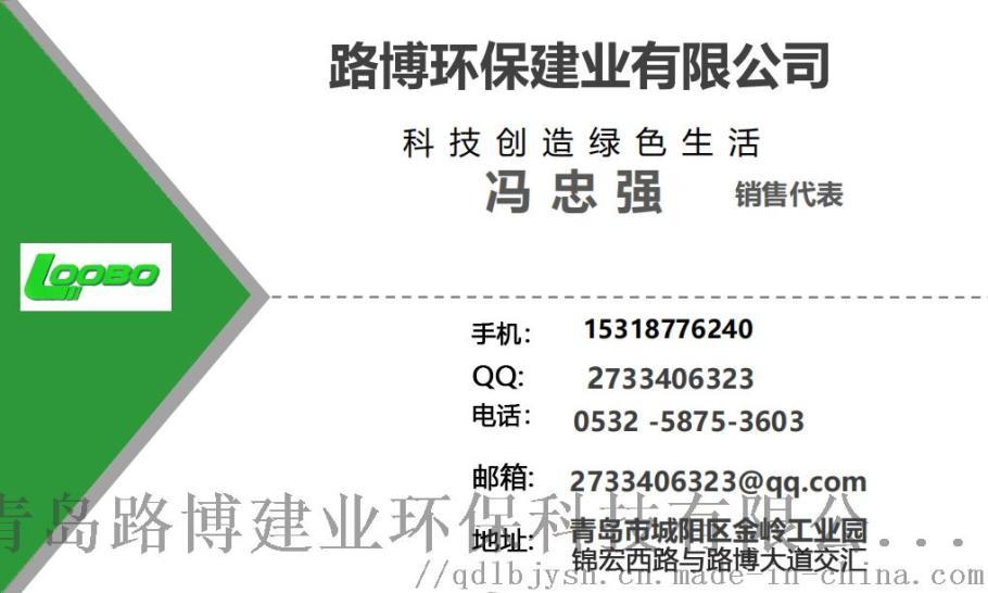 路博环保LB-6E型 大气 采样器...806570332