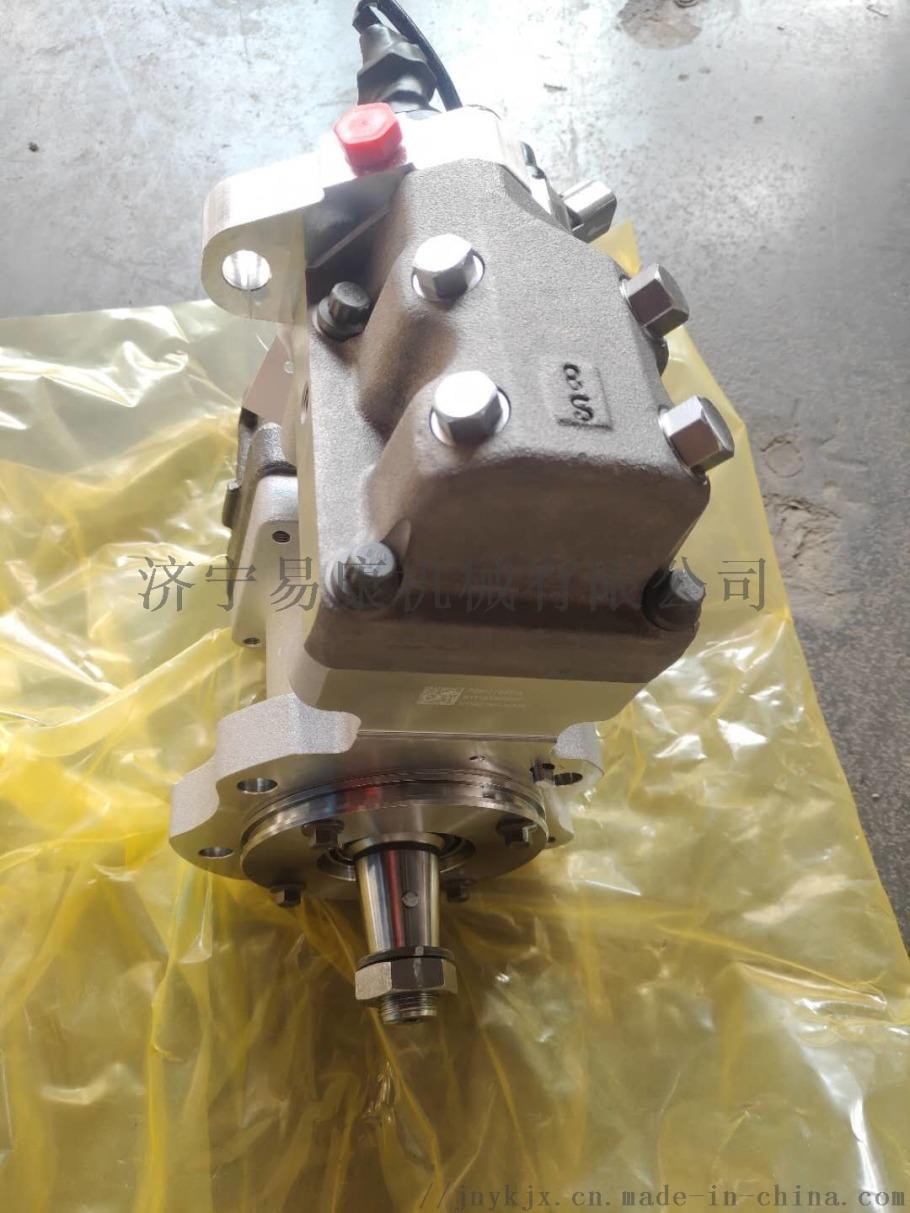 QSL燃油泵 (12).jpg