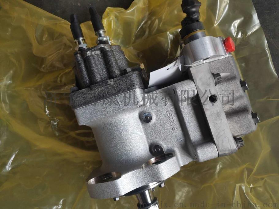 QSL燃油泵 (11).jpg
