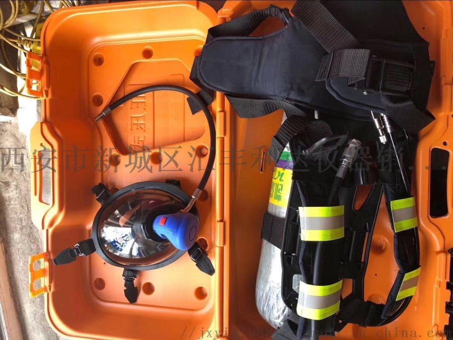 西安正压式空气呼吸器029-82528834813745775