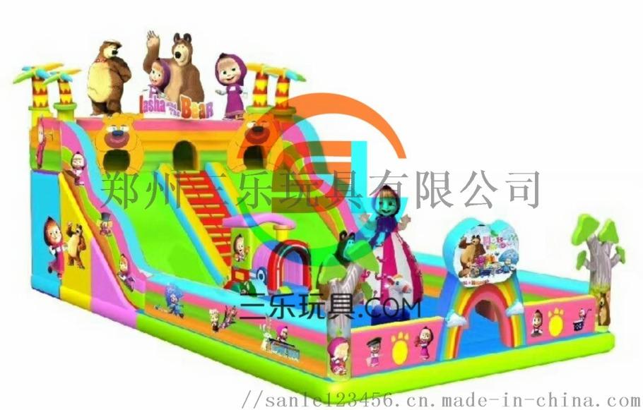 動物樂園.jpg