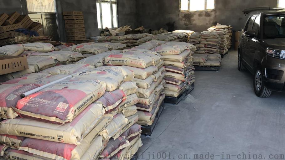 调配各种强度灌浆料厂家808804752