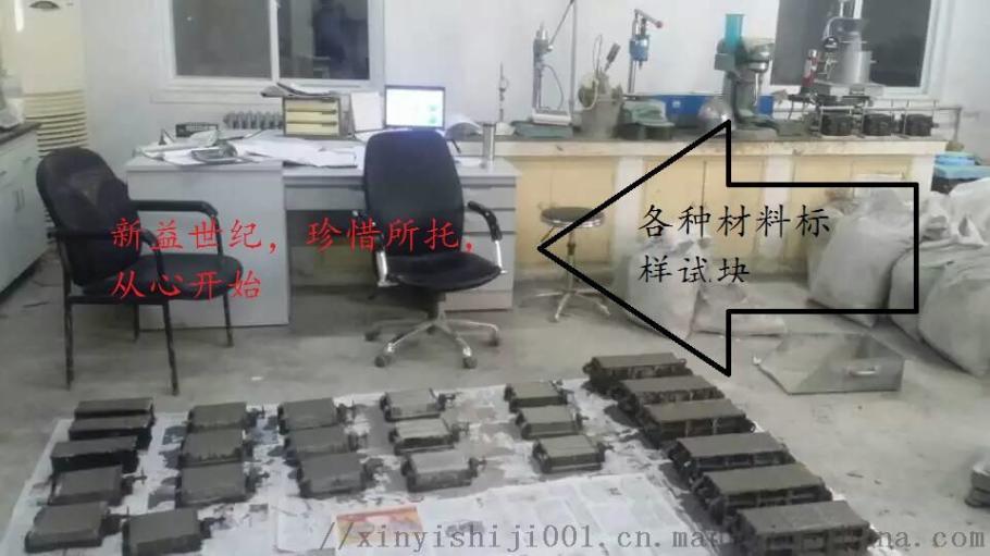 调配各种强度灌浆料厂家95581592