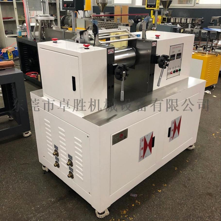 小型炼胶机,实验室开炼机95805552