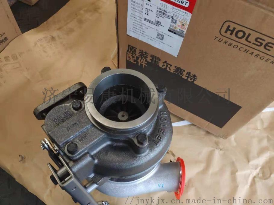 霍尔赛特增压器 (41).jpg