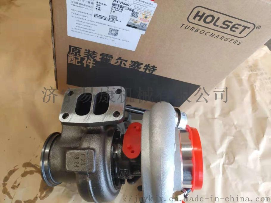 霍尔赛特增压器 (42).jpg